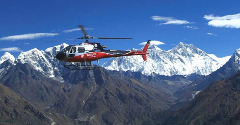 EBC Trek 11 days and Helicopter to Kathmandu